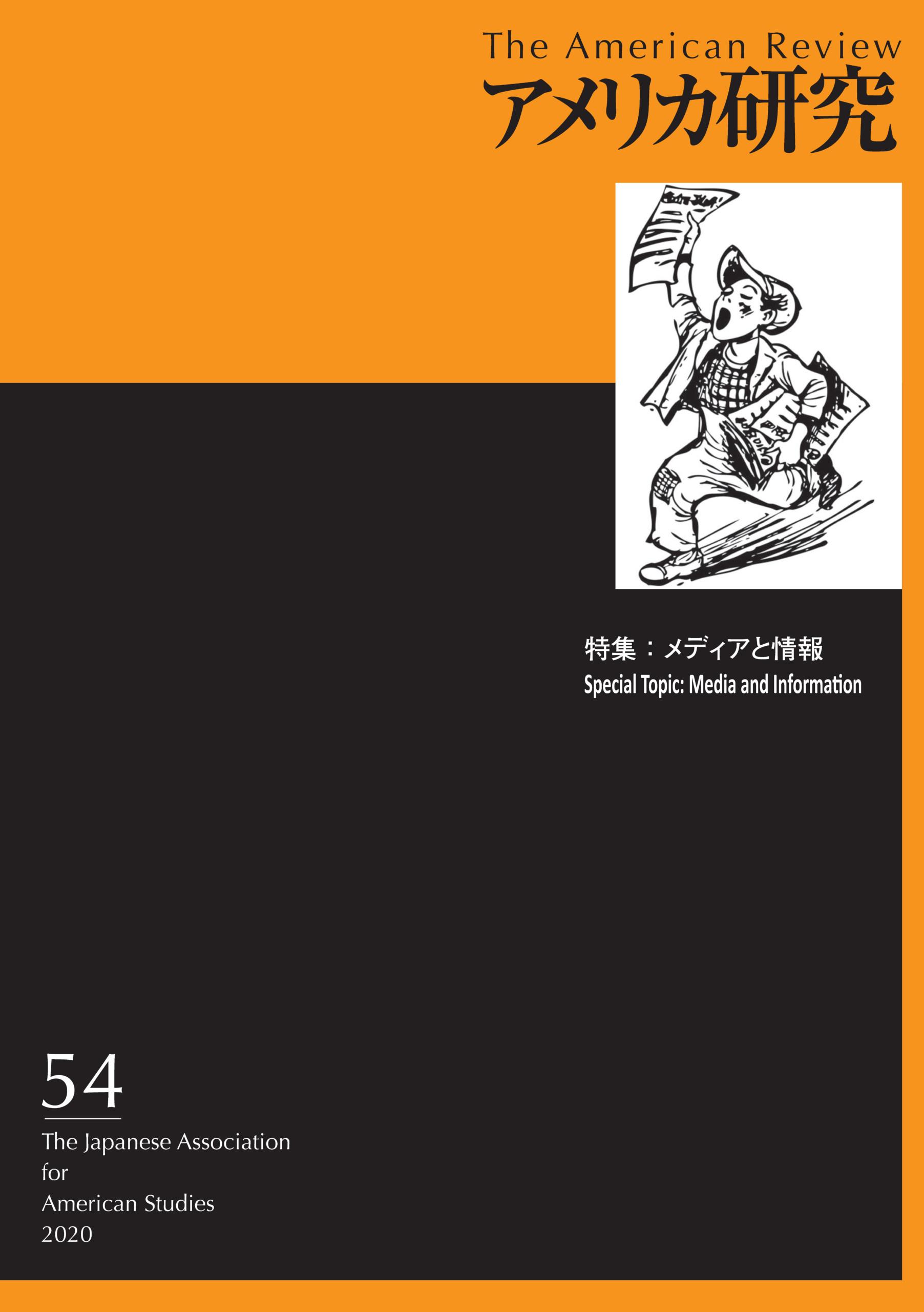 978-4-902590-89-0