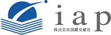 国際文献社
